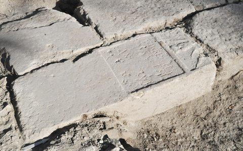 Les remplois antiques dans les églises médiévales des Alpes-Maritimes
