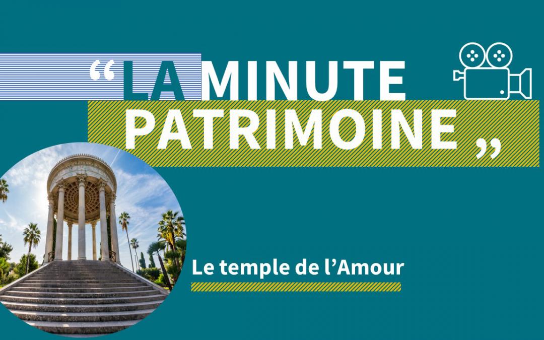 La minute patrimoine: Le temple de l'Amour